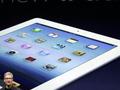 Nuovo iPad Apple in Italia dal 23 marzo, tutte le caratteristiche