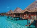 Viaggio in Polinesia, il catalogo invernale de I viaggi del Mappamondo