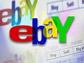 Siena e la Toscana amano eBay