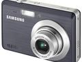 Fotocamere Samsung, in arrivo quattro modelli