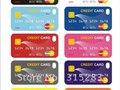 Carte di credito ricaricabili, tutto quello che c'è da sapere