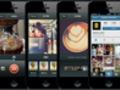 Novità da Instagram: da oggi si possono caricare i  video