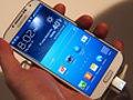 Offerte Samsung Galaxy S5: prezzo più basso e caratteristiche