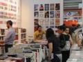 Salone del libro Torino 2012: date, programma e costo dei biglietti