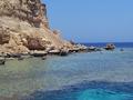 Sharm el Sheik, offerte Pasqua 2012 per rilassarsi al mare