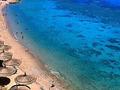 Crociere in Mar Rosso per l'inverno 2012-2013, le offerte MSC